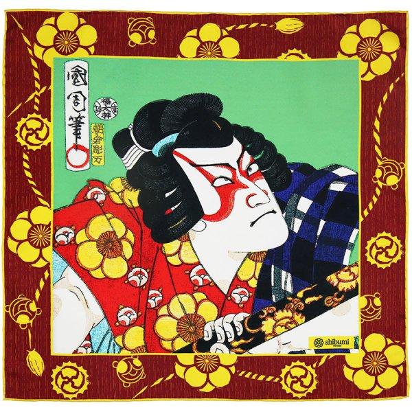 Ukiyo-e Silk Pocket Square - Ipponguma - 40x40cm