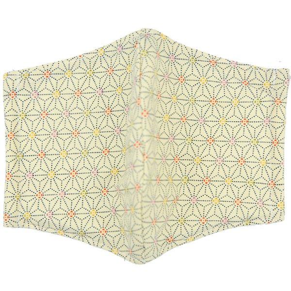 Kimono Motif Washable Cotton Mask - Cream