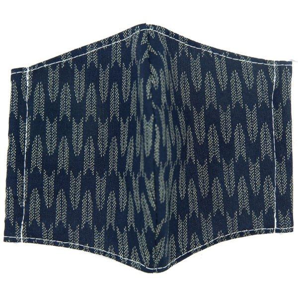 Kimono Motif Washable Cotton Mask - Navy IV