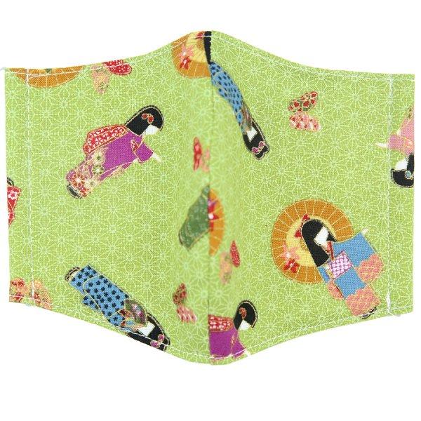 Kimono Motif Washable Cotton Mask - Green