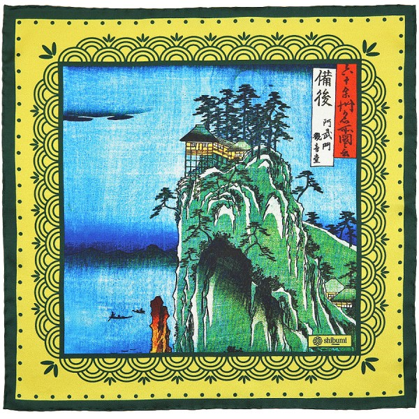 Ukiyo-e Silk Pocket Square - Bingo No Kuni - Handrolled - 40 x 40cm