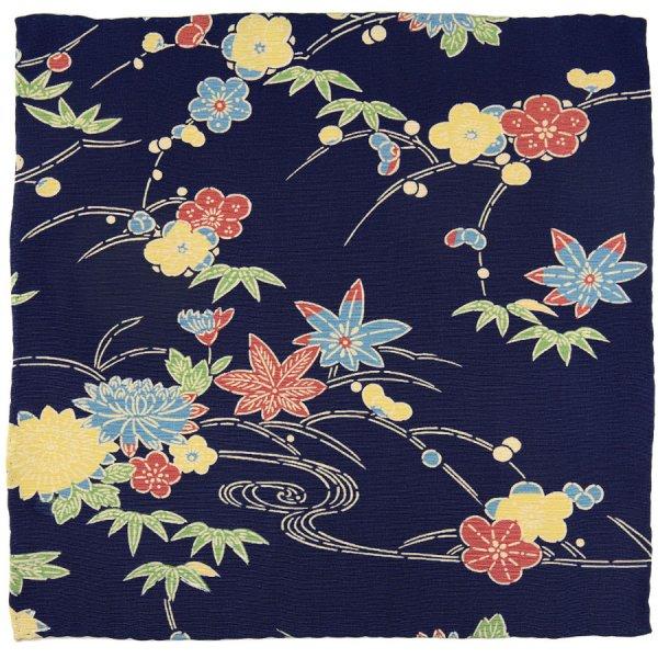 Vintage Kimono Silk Pocket Square - Navy II
