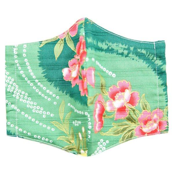 Kimono Pattern Washable Cotton Mask - Green