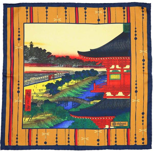 Ukiyo-e Silk Pocket Square - Hinode - 40x40cm