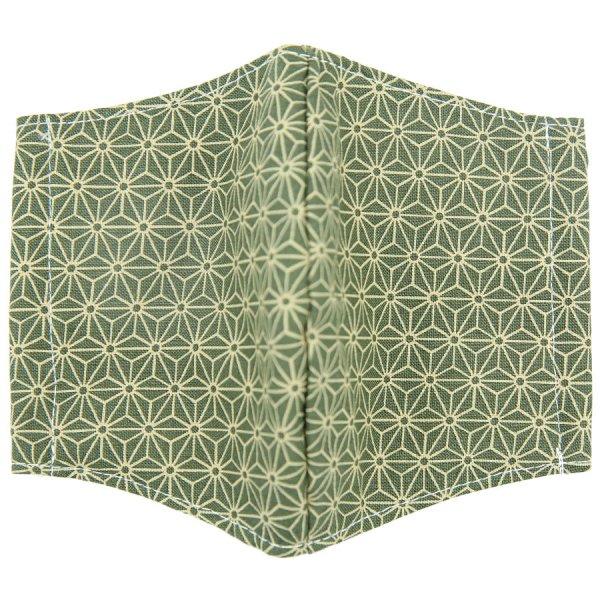 Kimono Motif Washable Cotton Mask - Green II