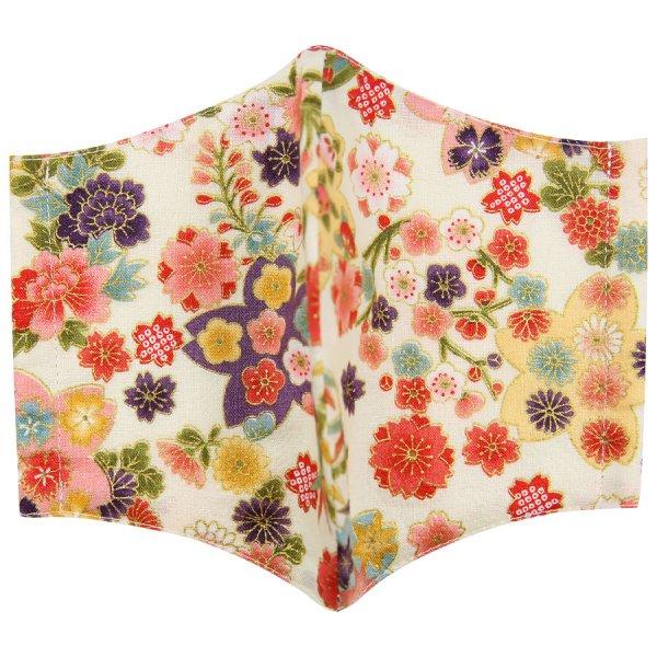 Kimono Motif Washable Cotton Mask - Cream I
