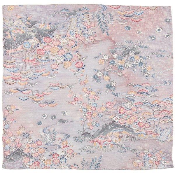 Vintage Kimono Silk Pocket Square - Lavender