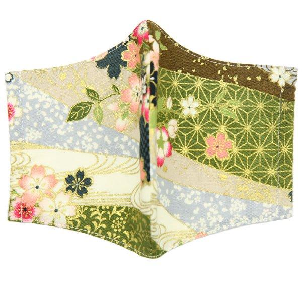 Kimono Motif Washable Cotton Mask - Multicolored II