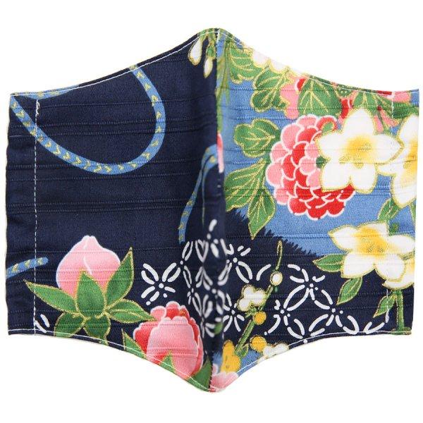 Kimono Motif Washable Cotton Mask - Navy III