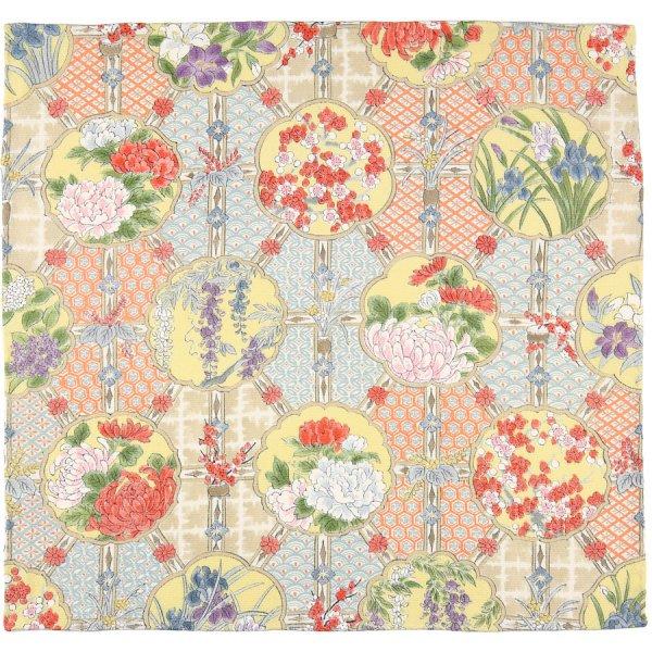 Vintage Kimono Silk Pocket Square - Multicolored I