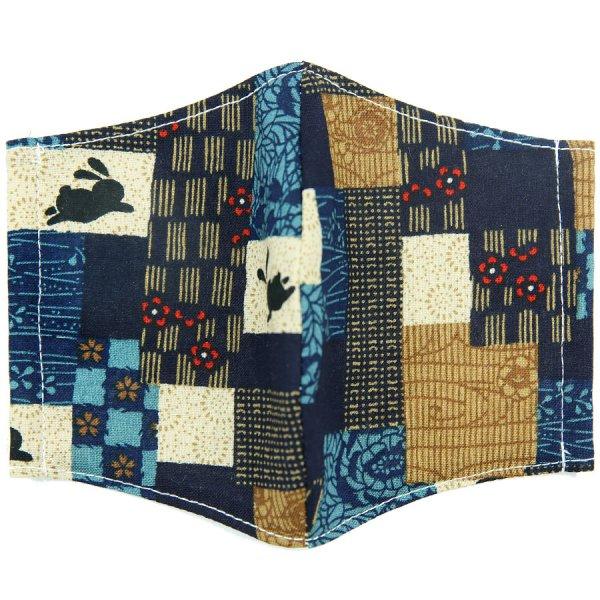 Kimono Motif Washable Cotton Mask - Navy V